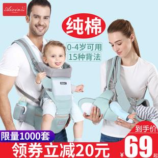 婴儿背带宝宝腰凳四季多功能通用前抱式轻便前后两用坐凳抱娃神器