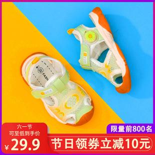 3岁2男童女童机能软底 子幼儿夏季 宝宝鞋 包头小童1 雏菊儿童鞋 凉鞋