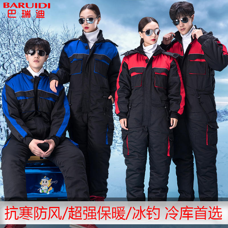 Cold Storage Workwear Suit Cotton Uniform Clothing Cold-proof Clothing Outdoor Skiing Clothing Frozen Storage Ice Fishing Winter Cotton Clothing Workwear