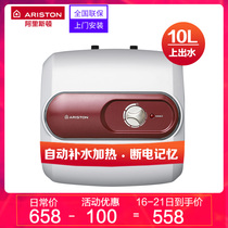 ARISTON Ariston ac10be1.5 Small kitchen treasure is hot 10 liters on the effluent hot water treasure storage type