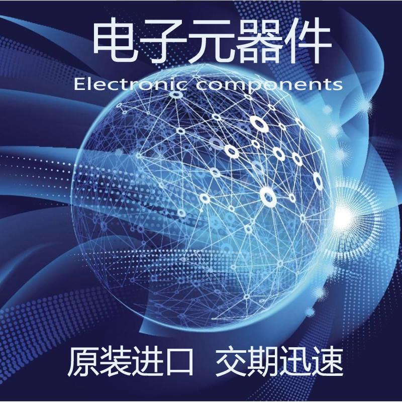 中國代購|中國批發-ibuy99|������s7|583-G533-J1M1-B2S0XN-7.5A《CIR BRKR THRM 7.5A 200V…