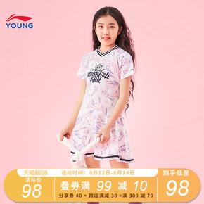 李宁童装连衣裙女大童2020新款BADFIVE篮球系列青少年夏季运动裙