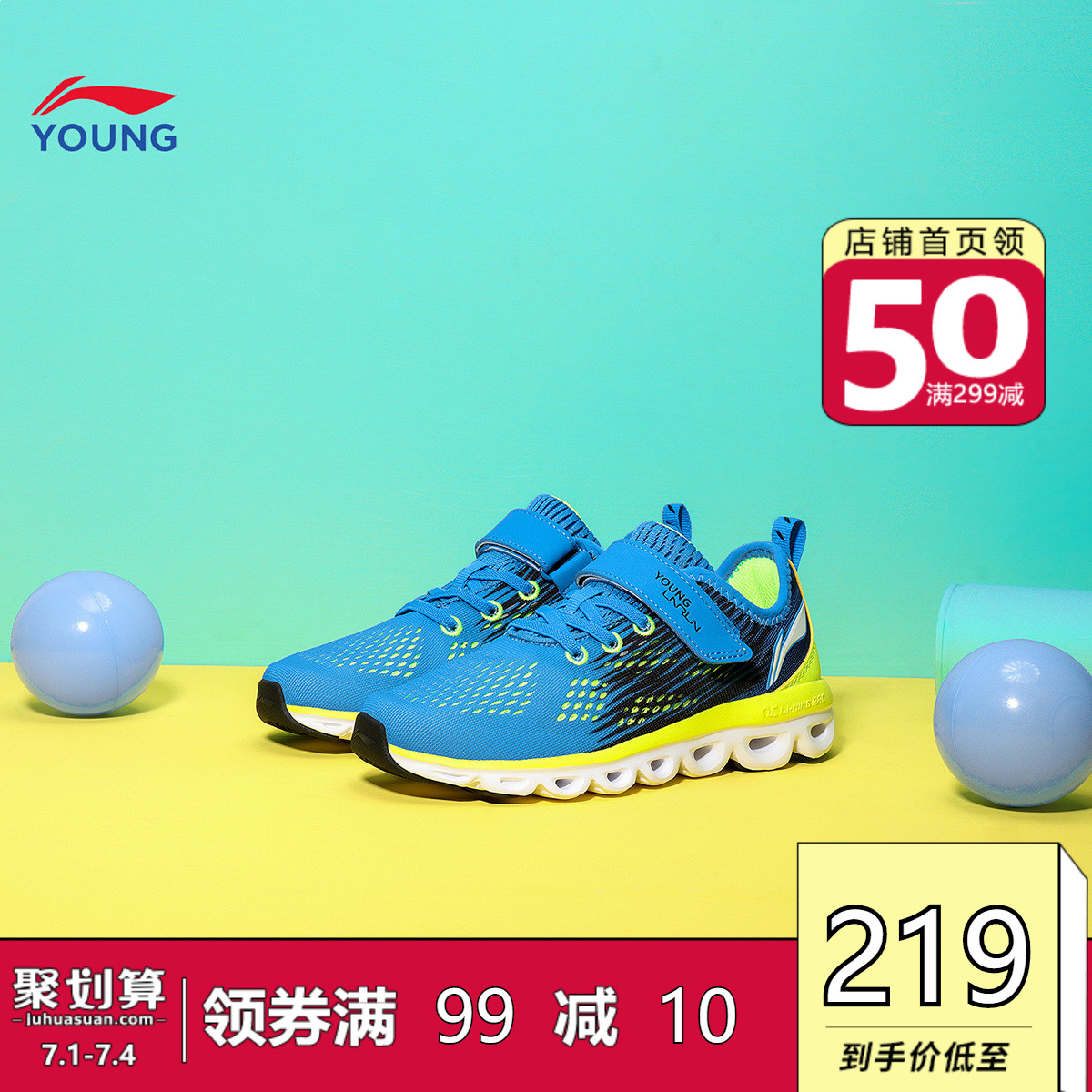 Спортивная обувь для детей и подростков Артикул 608788289410