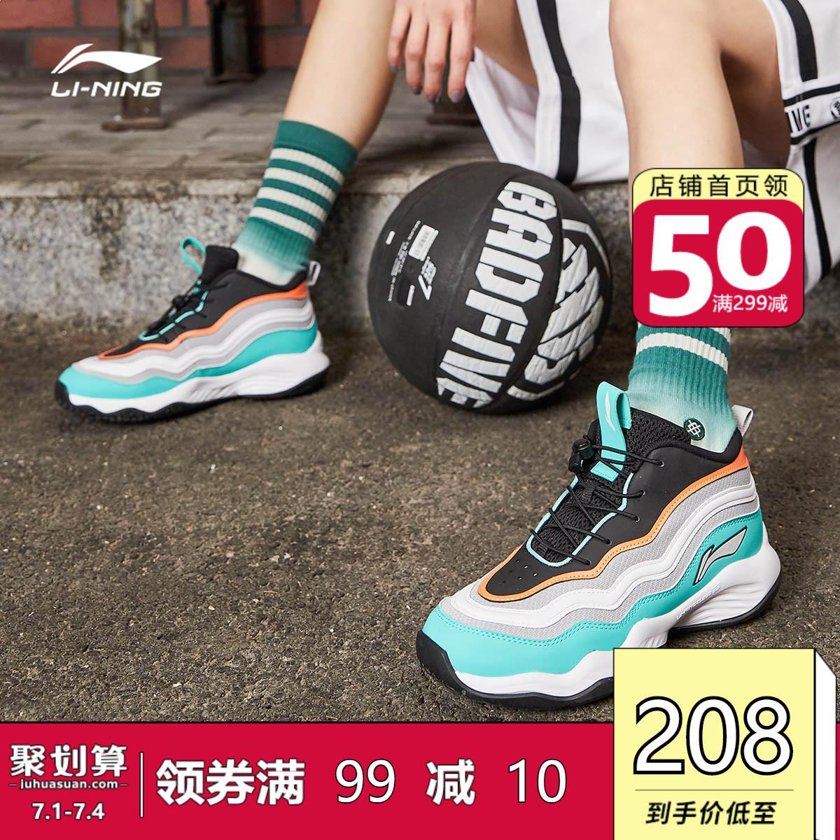 Спортивная обувь для детей и подростков Артикул 594562345037