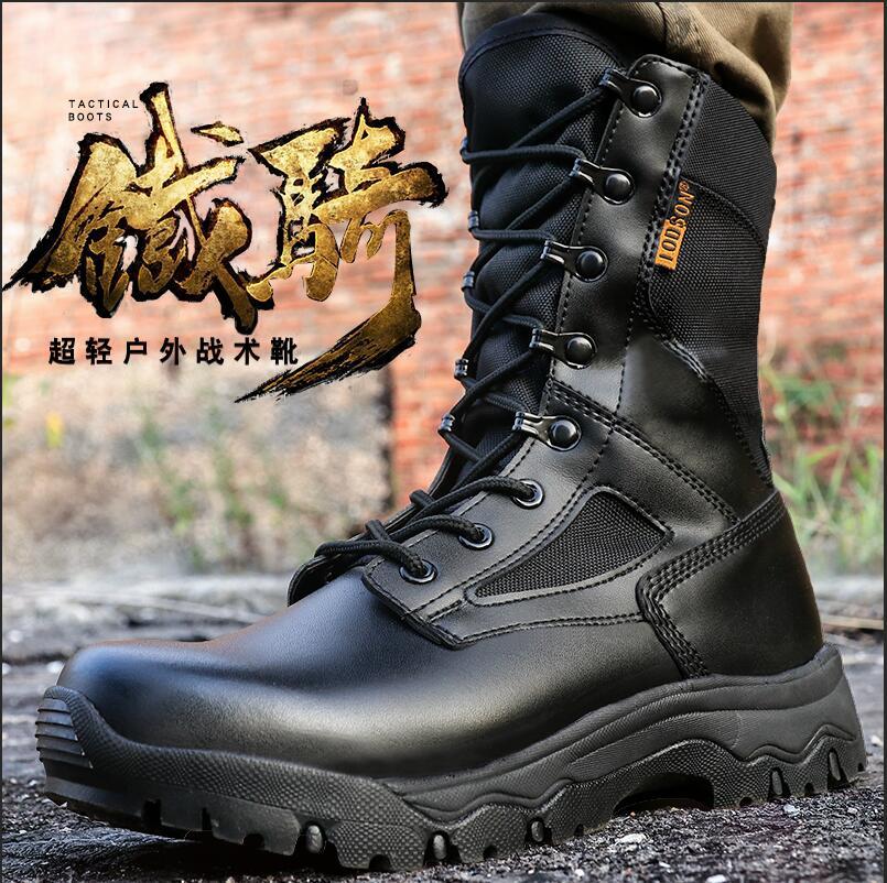正品cqb作战靴男超轻特种兵军靴冬季羊毛07作训靴陆战靴511战术靴