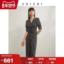 zhizhi致知陌上花小雏菊真丝连衣裙