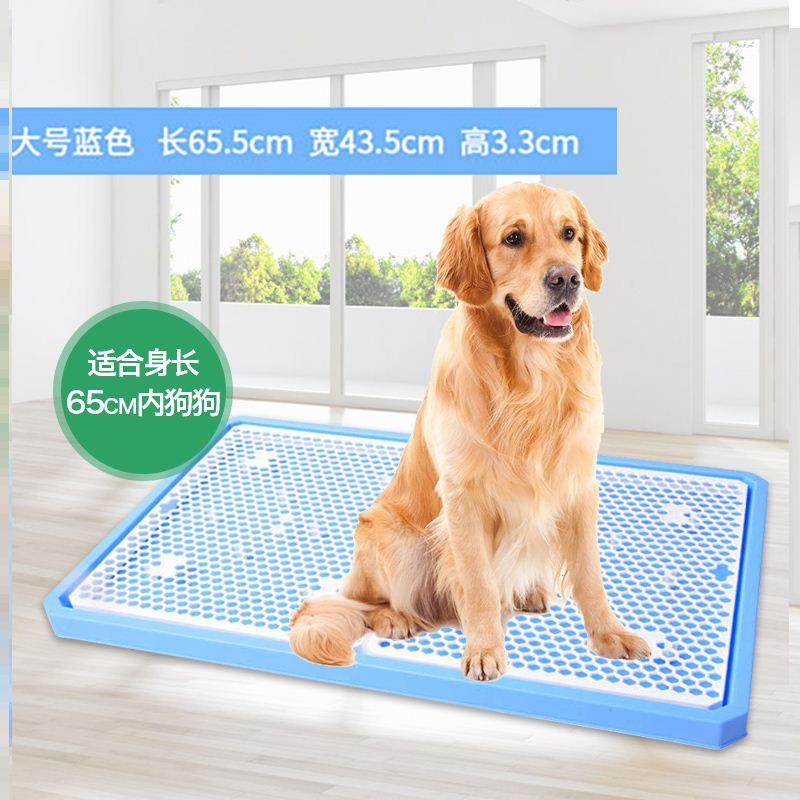 卫生间训练立柱网格垫拉屎日常排便大小便狗狗便池厕所 家用专用