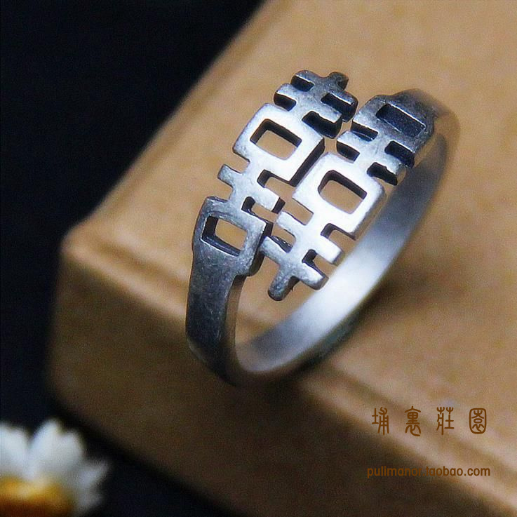 Chinese style S925 pure silver double happiness ring retro simple plain silver drawing mouth Valentines day wedding anniversary gift