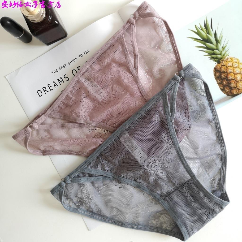 新款莫兰迪色系vs维密蕾丝细带内裤女士速干无印好良品