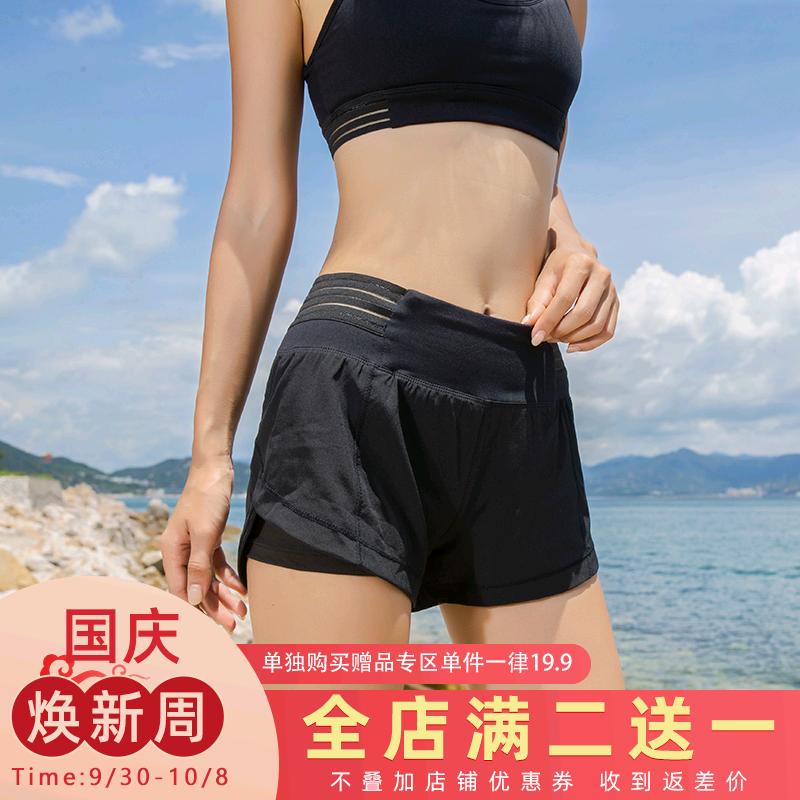 健身房专业运动跑步锻炼防走光薄款速干透气瑜伽短裤女款网红镂空(非品牌)