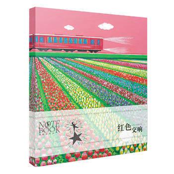 【清仓价促销保正版】幾米系列:《忘记亲一下》之《红色交响》笔记本, 几米周边 笔记本 本册  《红色交响》让书写变成一种情趣