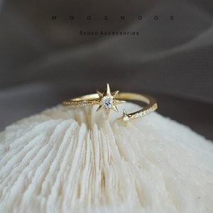 韩国星星光芒可调节开口戒指环食指戒冷淡风INS网红小众设计饰品