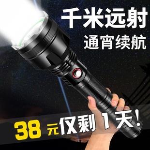 强光手电筒超亮可充电远射多功能5000家用1000ledw户外打猎氙气灯