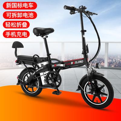 自行车电动助力有什么不同