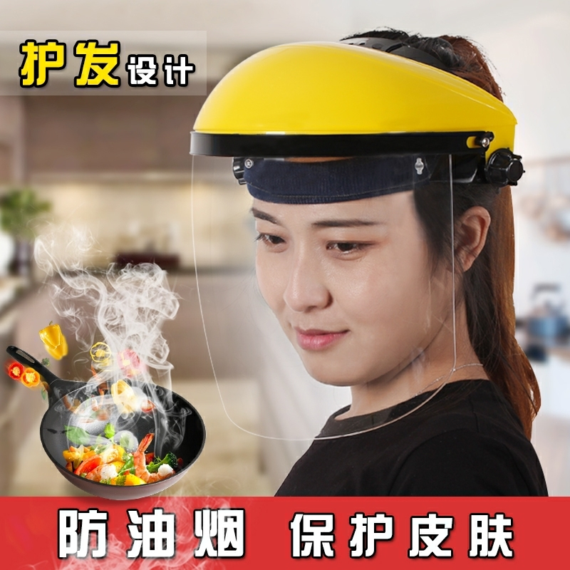 Kitchen cooking smoke mask washable transparent oil splash mask cooking special artifact cooking face protection