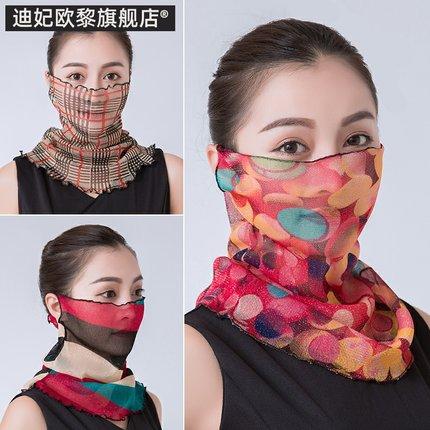 夏季防晒面纱挂耳小丝巾护颈口罩