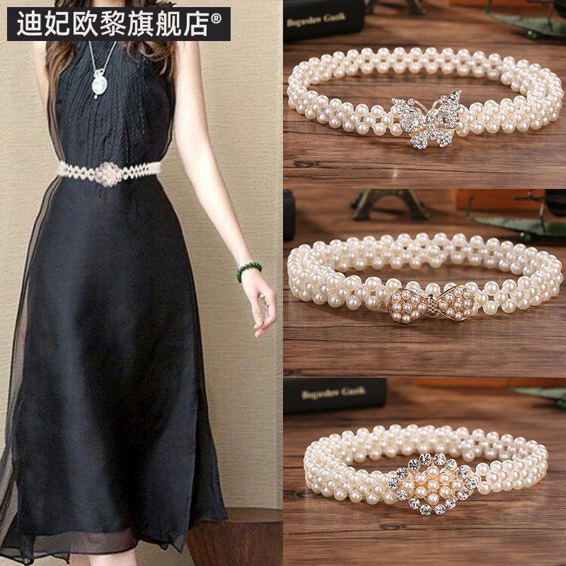 珍珠女装饰搭配连衣裙细松紧腰链