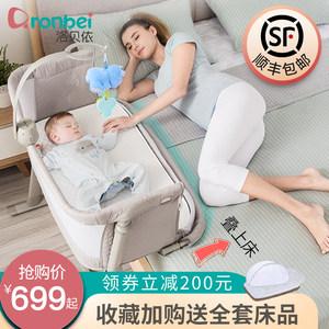 洛贝依便携可移动枕边婴儿床拼接大床多功能宝宝床中床新生儿小床