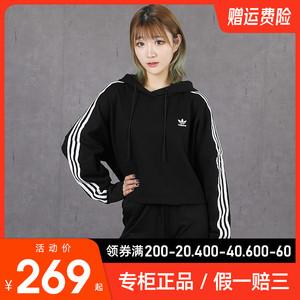 阿迪达斯三叶草女装正品春季新款运动服套头衫外套卫衣ED7554