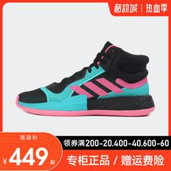阿迪达斯男子新款全掌boost缓震战靴实战高低帮运动篮球鞋EH2373