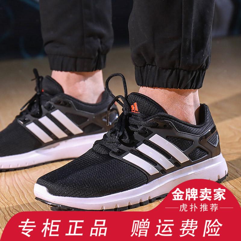 阿迪达斯男鞋2018夏季阿迪运动鞋轻便透气减震休闲跑步鞋BB 3156