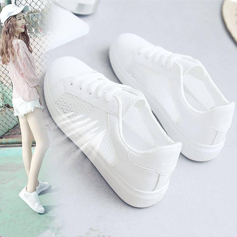 夏季小白鞋女2019春款百搭网红鞋子夏天潮鞋网面透气白鞋夏款网鞋