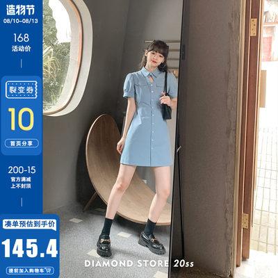 原创泡泡袖小个子lisa裙蓝色设计感小众心机连衣裙显瘦2020新款夏
