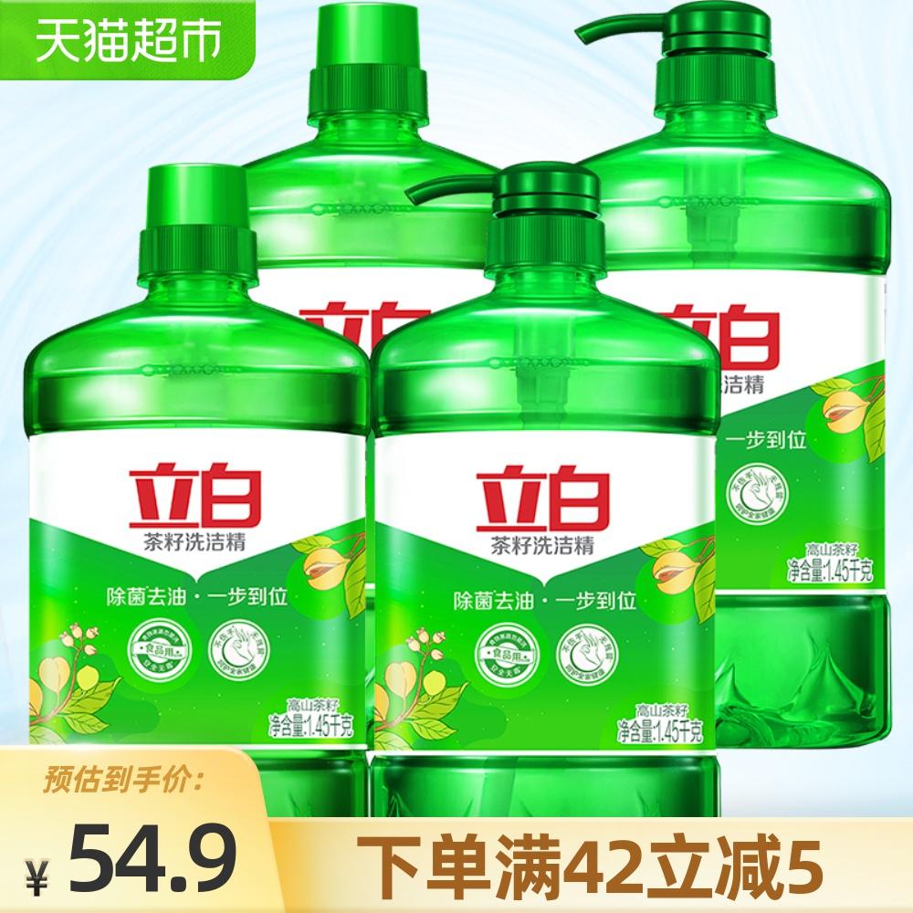 立白茶籽除菌1.45 kg*4瓶洗洁精