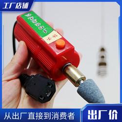 电瓶车电动车维修补胎工具小电磨打磨机12V电瓶夹轮胎修补打磨机