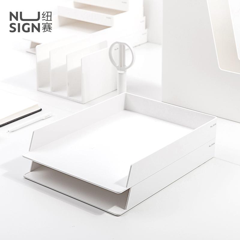 纽赛NS021文件托盘信封盘双层横式文件架多层可叠加文件座办公收纳架 A4纸文件框文件夹收纳盒桌面办公用品