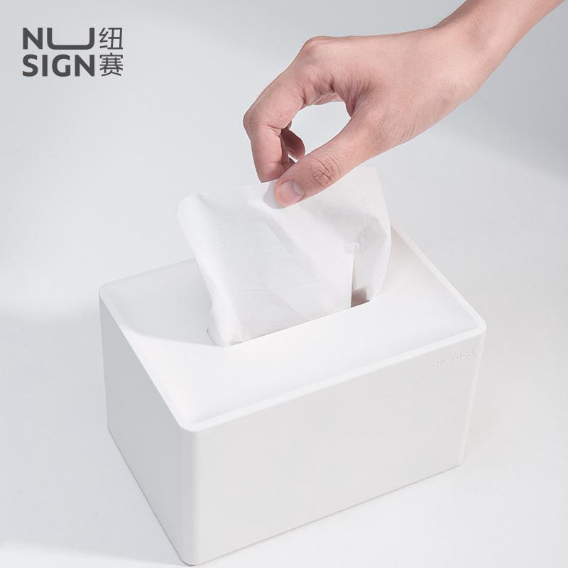 纸巾盒抽纸盒欧式创意家用客厅餐厅茶几办公桌面简巾抽纸收纳
