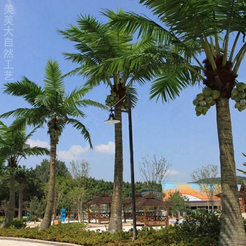 ヤシの木のにせのココナッツの木の室内の外のマーケットの大規模な熱帯の緑をまねてヤシの木のヤシの木の盆栽を飾ります。
