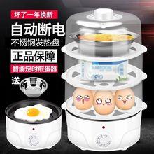 智能定时 家用煮蛋器自动断电蒸蛋器大容量多功能蒸蛋羹早餐神器