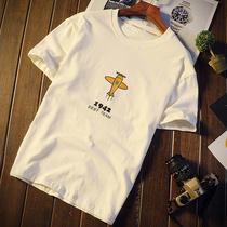 短袖T恤男潮流纯棉打底衫宽松半袖衣服休闲潮牌体恤男生大码男装