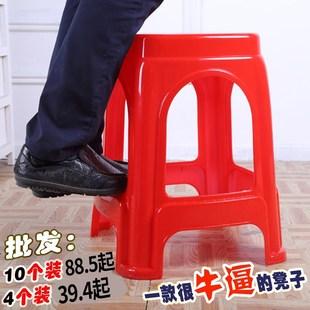 塑料凳子 家用加厚成人餐桌 椅子 方凳 圓凳 板凳 塑膠凳子 高凳