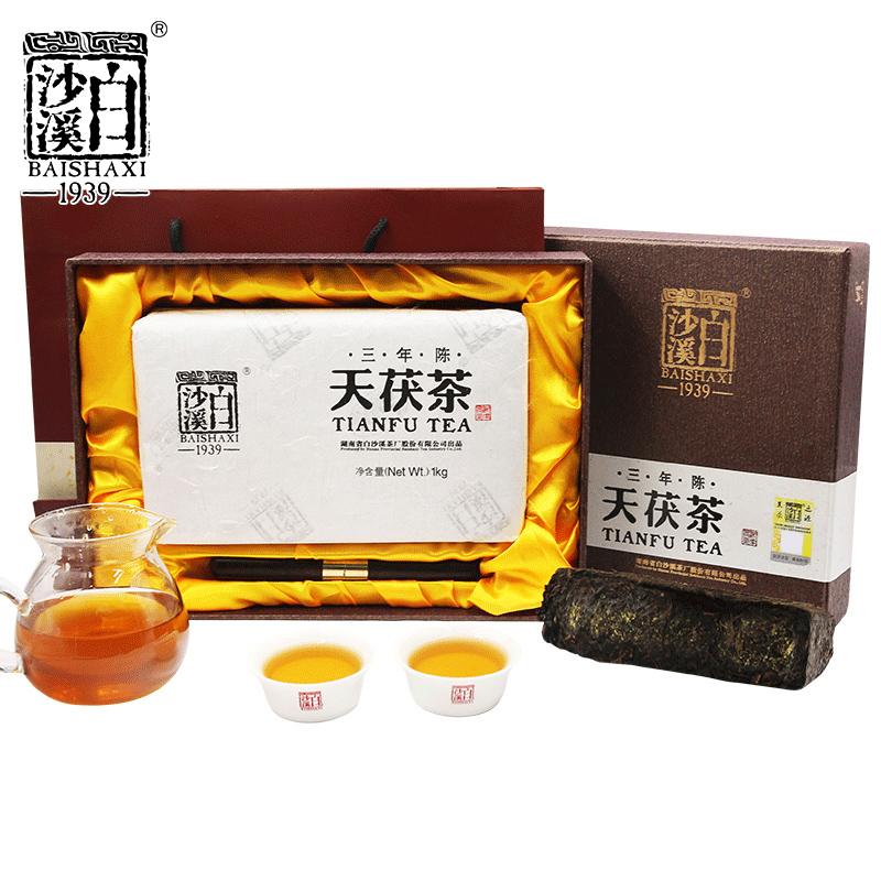 湖南安化黑茶正品白沙溪金花茯砖茶2013年三年陈天茯茶1kg