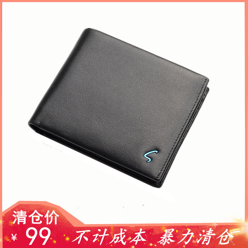 Satchi / satchi mens wallet counter genuine leather leather mens business short clip msy08004