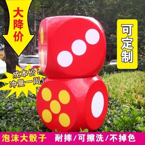 Детские игрушки / Товары для активного отдыха Артикул 644393012080
