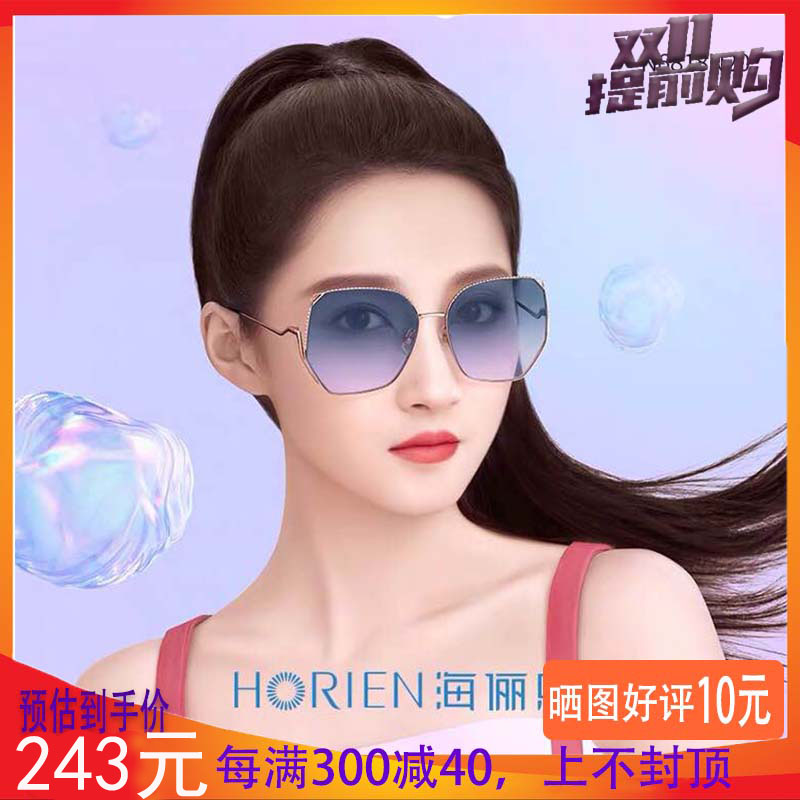 Hailien 2020 new sunglasses female chain cat ear Sunglasses Guan Xiaotong co branded spectacles n6818