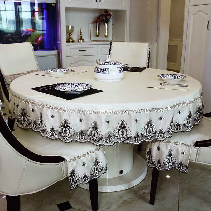 Скатерти и чехлы для стульев Артикул 577054380204