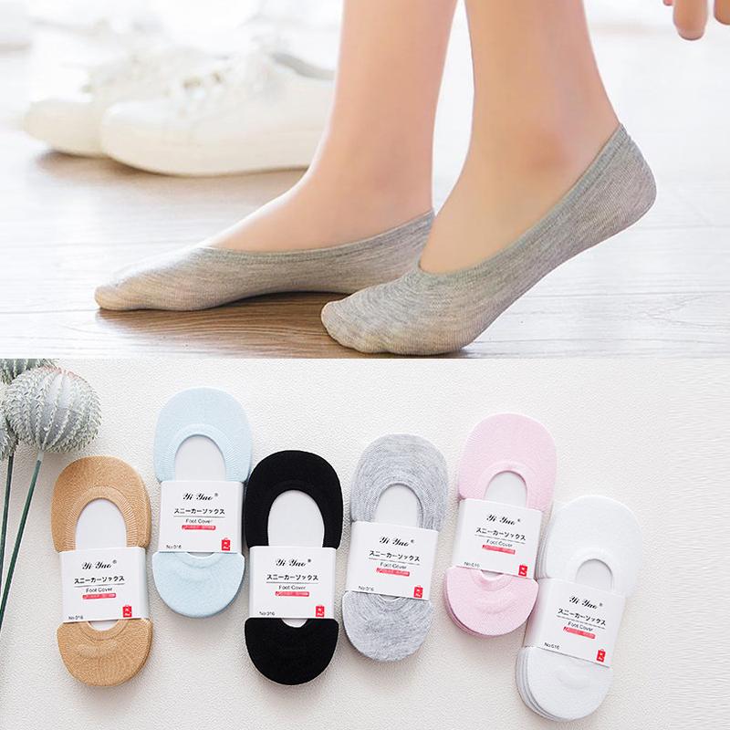 5双隐形女袜子全棉纯色硅胶防滑浅口单鞋夏季超薄款船袜运动