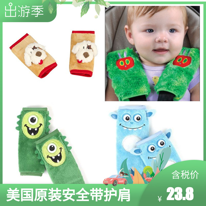 Childrens cute cart safety belt cover one pair safety seat shoulder cover baby anti abrasion pad protective cover
