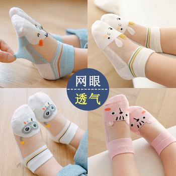 婴儿袜子夏季薄款1-3岁男童女童新生儿宝宝儿童短袜纯棉冰丝船袜5