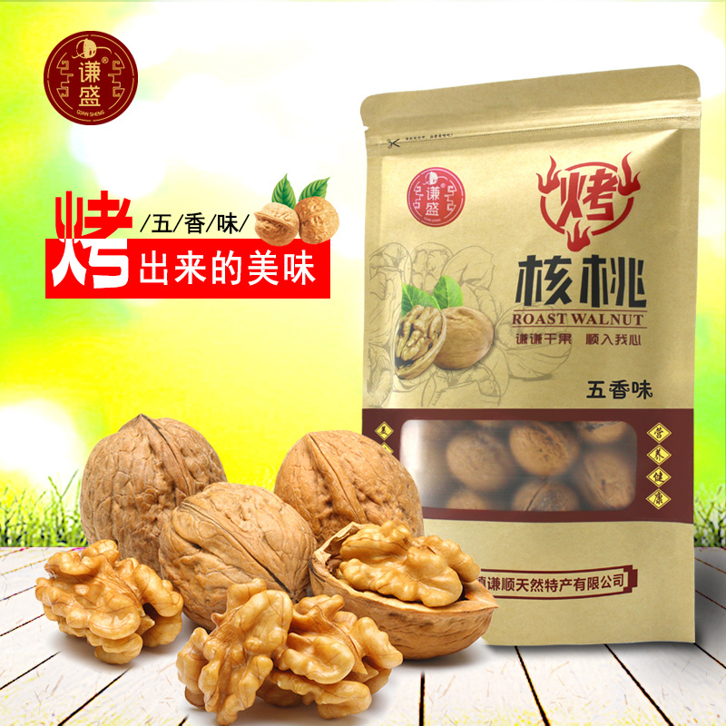 Shaanxi Qinling roasted walnut five flavor thin shell paper peeled dry fruit stir fried pregnant women snack nuts small packaging bag