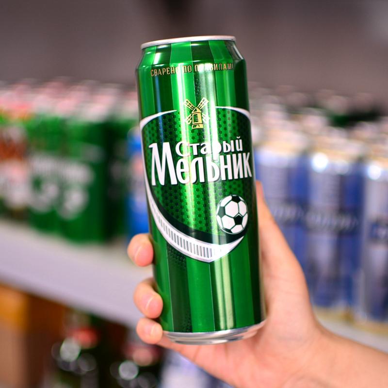 老米勒听装啤酒俄罗斯进口易拉罐450ml磨栏风车淡爽