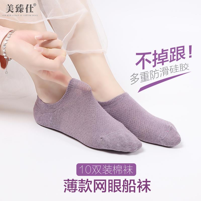 袜子女短袜浅口船袜夏季棉袜薄款吸汗ins潮隐形袜网女生韩国可爱