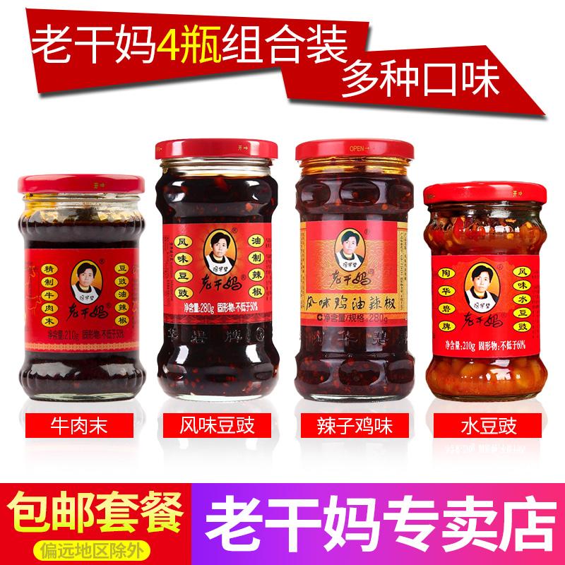 老干妈风味鸡油辣椒牛肉酱风味豆豉水豆豉4瓶装贵州风味辣椒调料