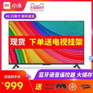 领50元券购买Xiaomi/小米 小米电视4S 32英寸智能wifi网络高清液晶电视机 40