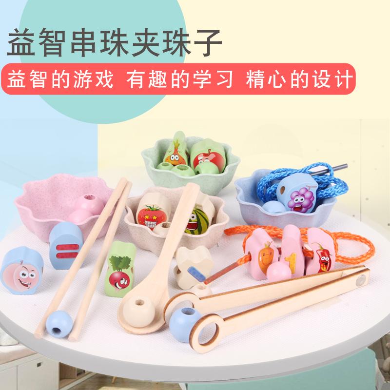 训练宝宝学夹筷2-3-6岁4女积木