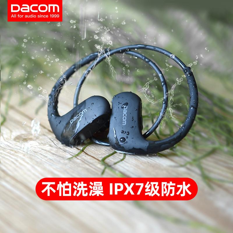 【DACOM】挂耳式无线蓝牙耳机